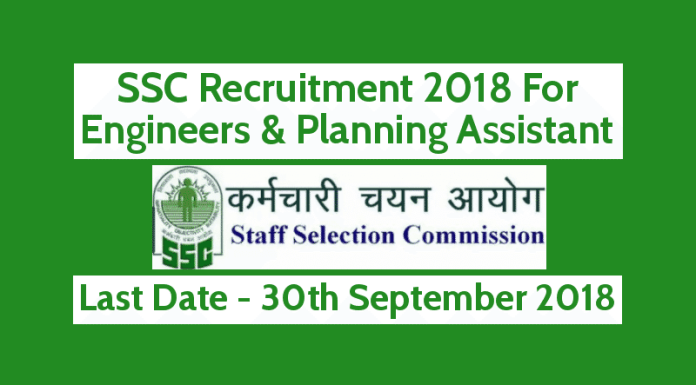 SSC Recruitment 2018 For Engineers & Planning Assistant Last Date - 30th September 2018
