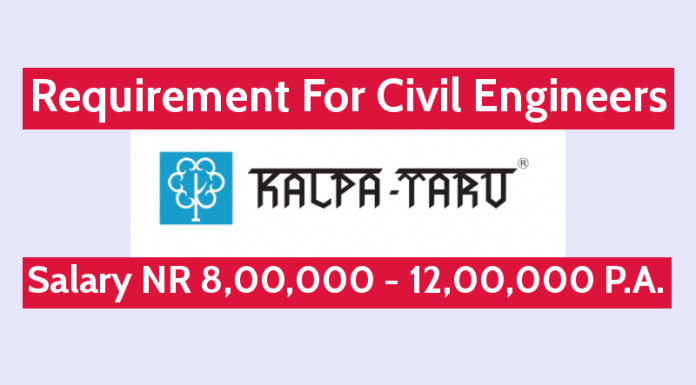 Kalpataru Limited Requirement For Civil Engineers Salary NR 8,00,000 - 12,00,000 P.A.