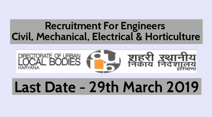 ULB Haryana Recruitment For Engineers Civil, Mechanical, Electrical & Horticulture Last Date - 29th March 2019