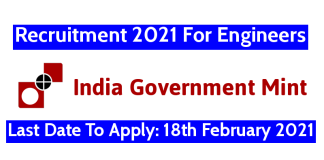 IGM Recruitment 2021 For Engineers Last Date To Apply 18th February 2021