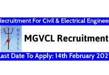 MGVCL Recruitment For Civil & Electrical Engineer Last Date To Apply 14th February 2021