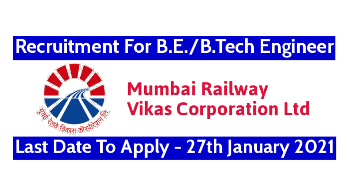 MRVC Recruitment For B.E.B.Tech Engineer Last Date To Apply - 27th January 2021