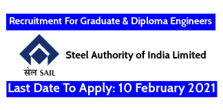SAIL Recruitment 2021 For Graduate & Diploma Engineers Last Date To Apply 10 February 2021