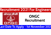 ONGC Recruitment 2021 For Engineers Last Date To Apply - 1st November 2021