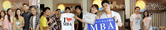 大人が集まる社会人限定の語学学校MBA CEBU