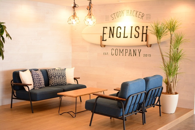 1. ENGLISH COMPANY:最も効率的に英語学習が行える英語コーチングスクール
