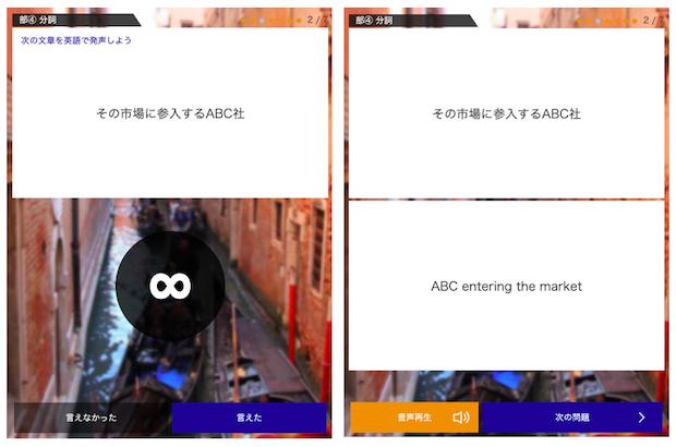 「ABC社を修飾する英文(分詞)」を作れるかトレーニングをします。