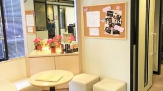 イングリッシュビレッジ神田校の教室情報