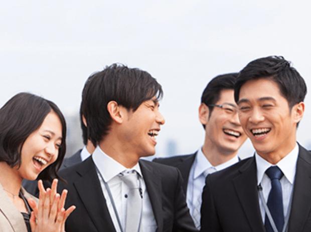 英会話イーオン【一般教育訓練給付制度】