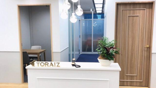 トライズ(TORAIZ)大阪・梅田センターのスクール情報【口コミ・評判】