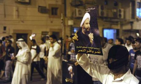 Saudi Shiite