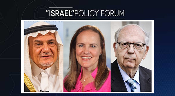 «Israel» Policy Forum: Where Saudis Normalize Ties with «Israelis»