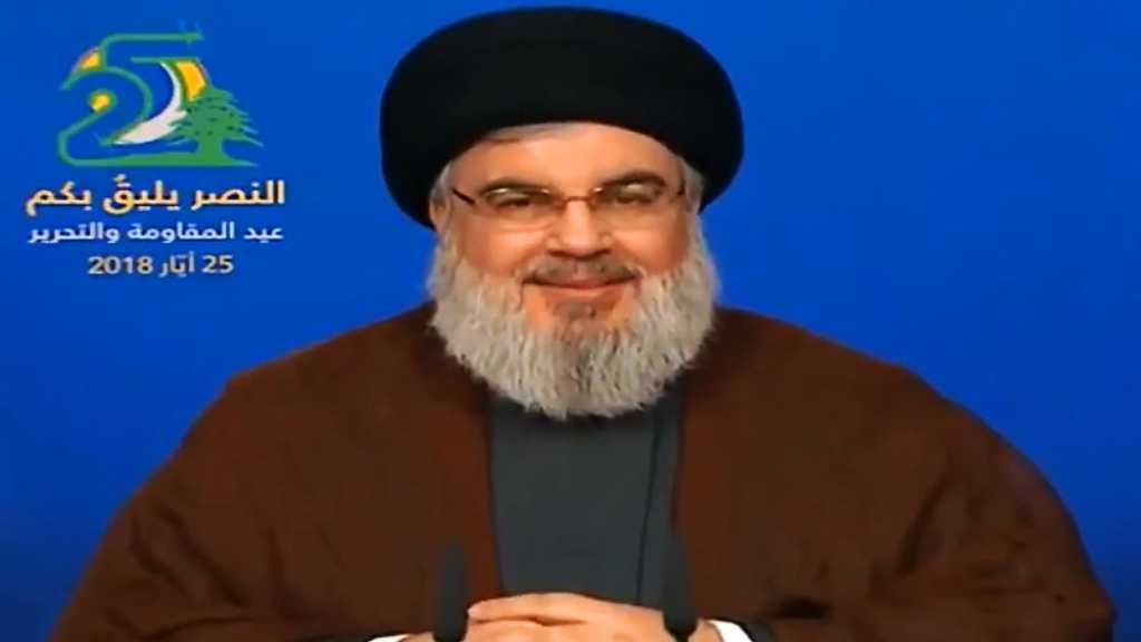 Sayyed Nasrallah: US-Gulf Sanctions Ineffective, Confident of Victory in any Coming War