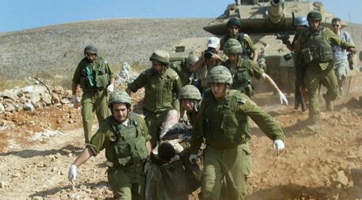 """Israeli"" troops"