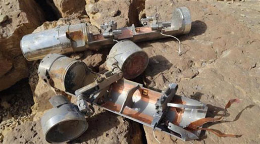 cluster munition in Yemen