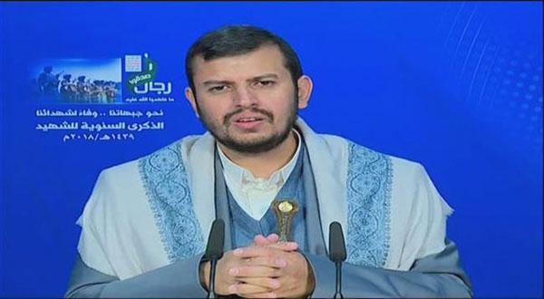 Sayyed Abdul Malik Badreddine al-Houthi