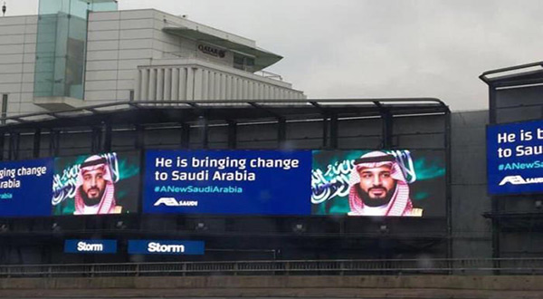 MBS add on UK billboard
