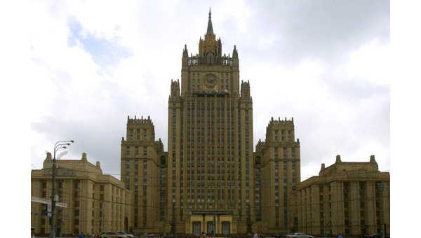 Russian_Foreign_Ministry