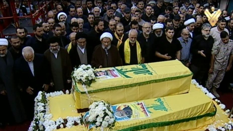 Funeral of Martyrs Hmede and Affe