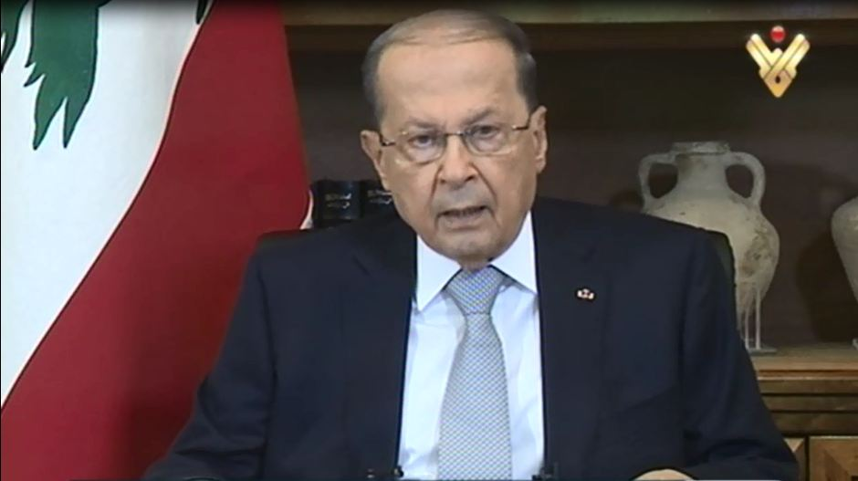 Lebanese President Michel Aoun addressing the nation on Independence Day