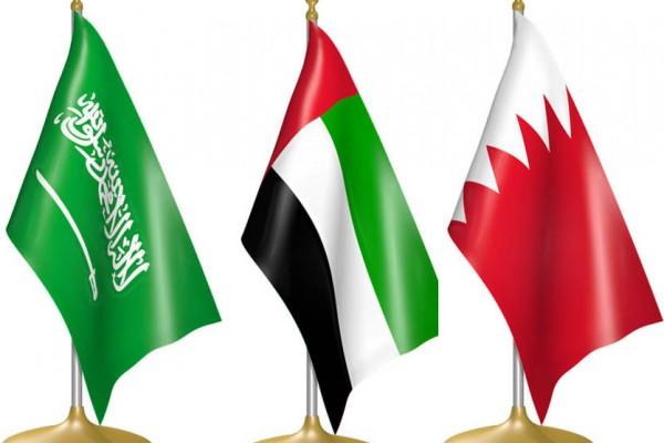 Saudi UAE Bahrain flags