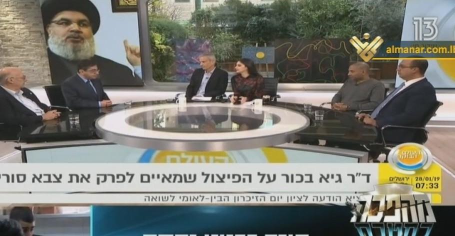 Sayyed Nasrallah Israeli media