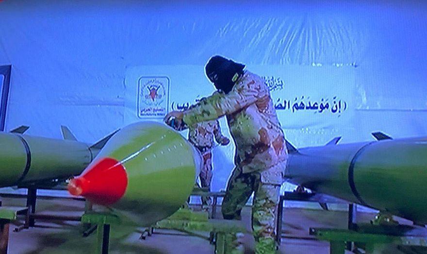 Islamic Jihad fighter