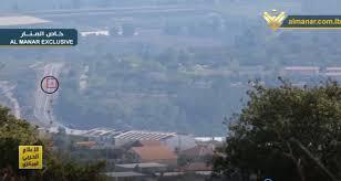 Israel Avivim strike Hezbollah