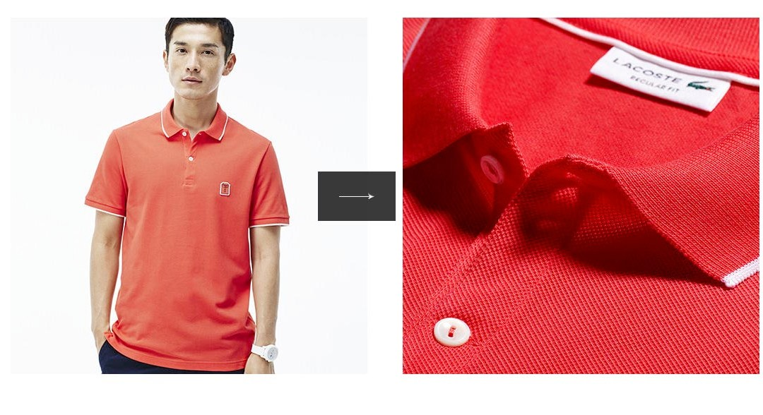 Which Papa Polo is yours?