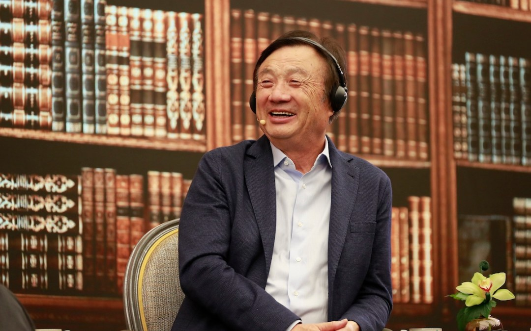 Huawei founder: The world relies on open collaboration for shared success
