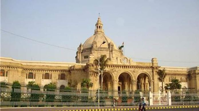 Image result for up assembly