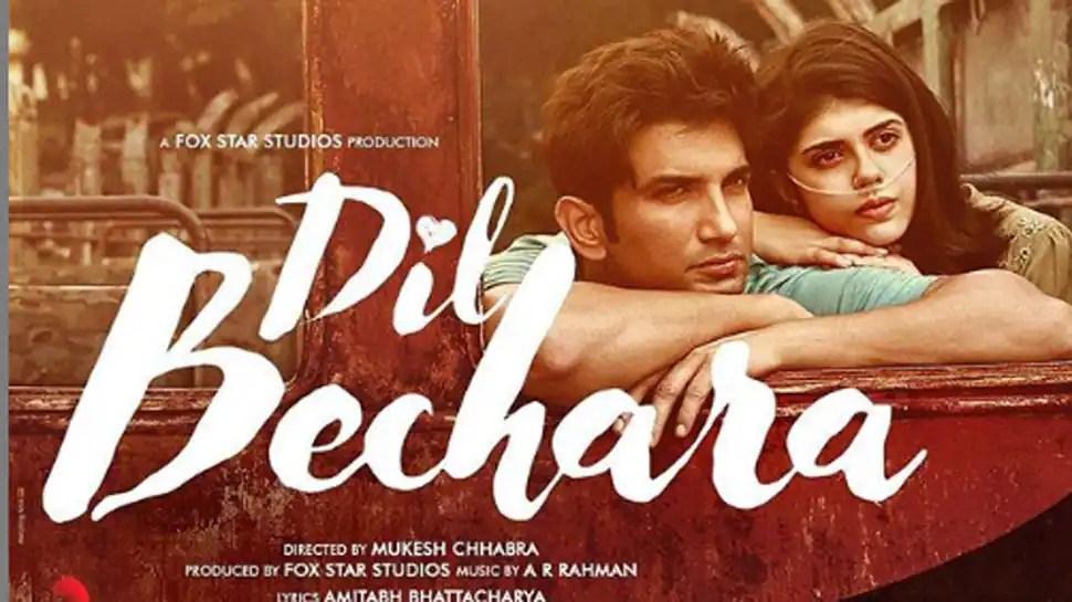 Dil Bechara -upcoming Bollywood movies on streaming platforms