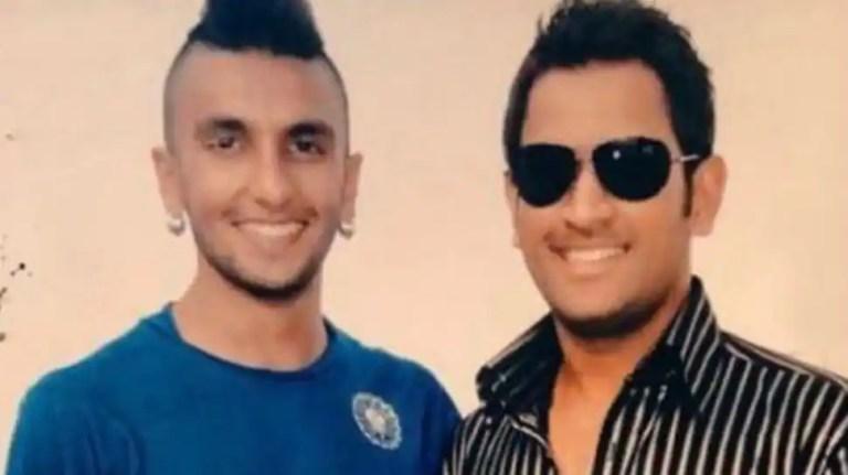 मेरे नायक हमेशा के लिए: रणवीर सिंह ने एमएस धोनी के साथ अनमोल तस्वीरें साझा कीं और क्रिकेटर के साथ उनकी पहली मुलाकात की यादें साझा कीं