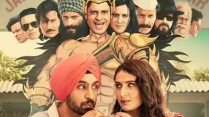Fatima Sana Shaikh's 'Suraj Pe Mangal Bhari' set for theatrical release – Details here