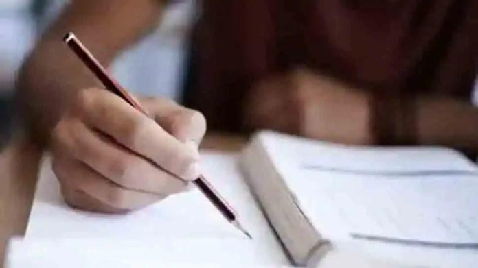 हरियाणा बोर्ड एचबीएसई कक्षा 10 परीक्षा परिणाम, 100 प्रतिशत छात्र पास