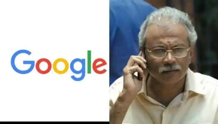 Netizens compare The Family Man Season 2's 'Chellam Sir' aka Tamil actor  Uday Mahesh to Google, check LOL memes! | Buzz, People News | Zee News