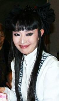 Princess Tenko /Mainichi