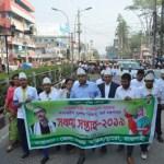 Savings Week 2019 begins in Rajshahi
