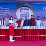 1,418 students get prize for reading books in Rajshahi