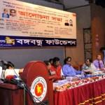 Momen warns against taking favour using Bangabandhu's name