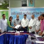BSS, Uttorpurbo sign MoU on PM's ten special initiatives reporting