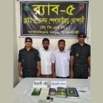 2 JMB men held with jihadi books in Rajshahi