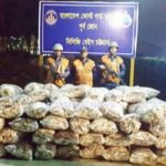 Five tonnes Jatka seized in Ctg