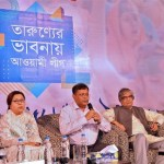 Bangladesh becomes a role model under AL govt: Hasan