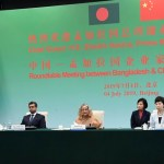 Explore full trade potentials with Bangladesh: PM