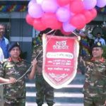 RAMC Shopping Complex launched in Rangpur