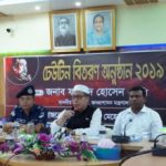 None to remain homeless in country: Farhad