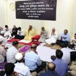 Milad on Bangabandhu's 44th martyrdom anniversary held at PMO