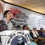 Pass Bangabandhu's ideology to future generations: Speaker