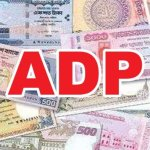 1.84pc ADP implemented in July